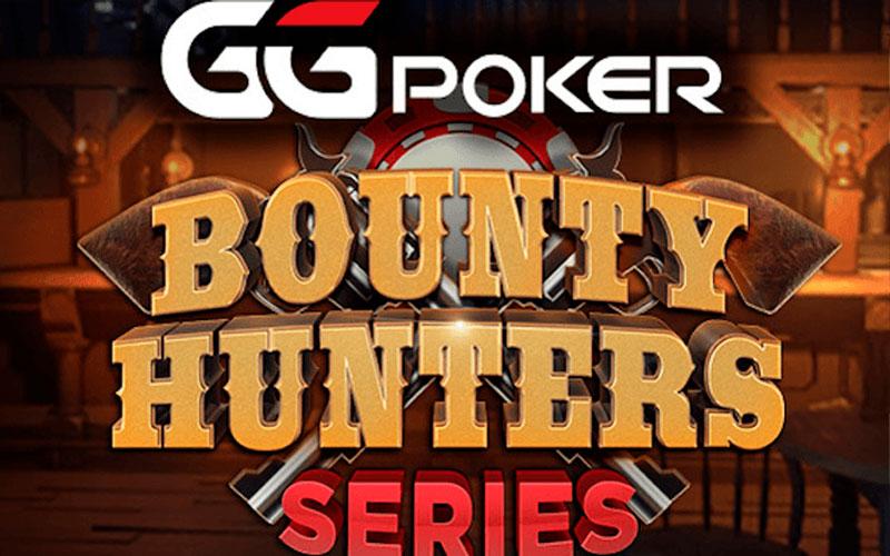 Читайте в материале о статистике серии Bounty Hunters.