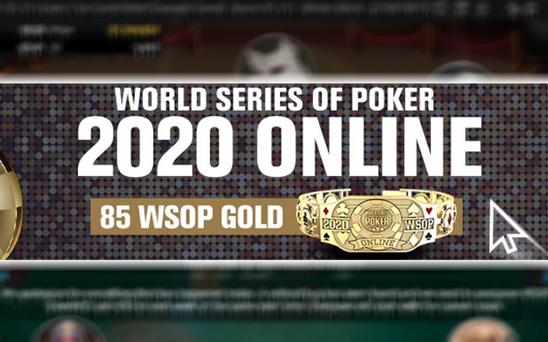 Перенос турниров WSOP